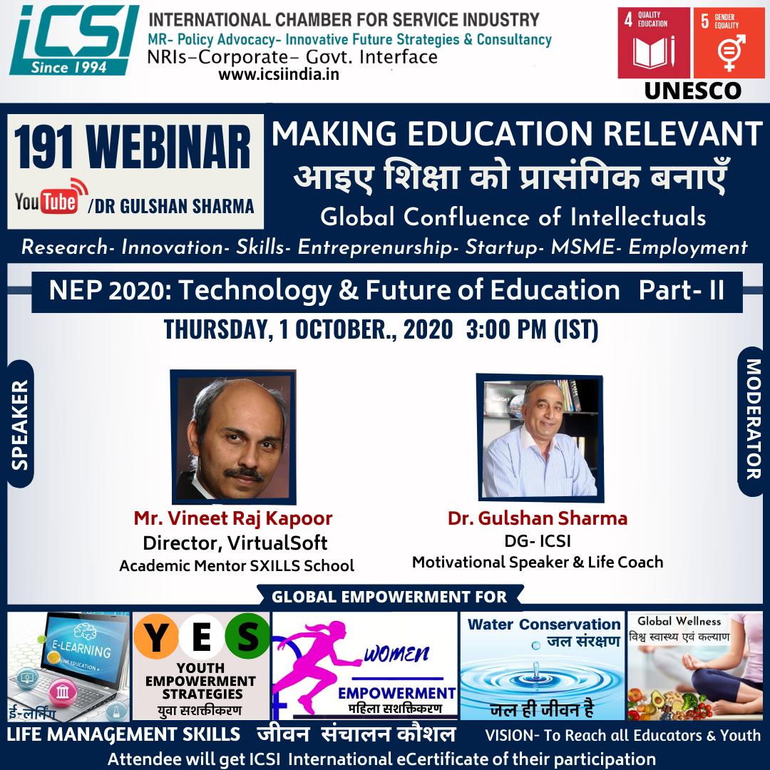 ICSI-NEP 2020 Technology and Future of Education II